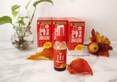 Zheng Gu Shui (Pain Spray, 2oz)
