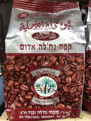 Nakhly Decaf Turkish Coffee