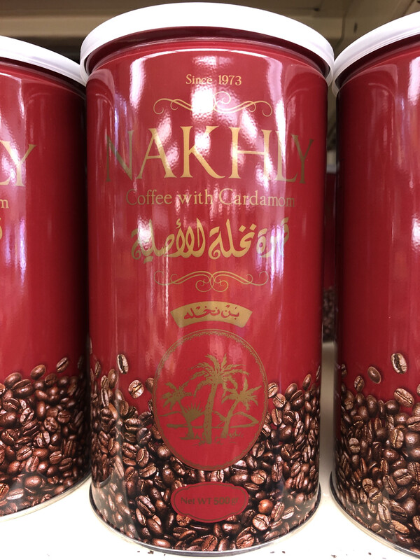 Nakhly Turkish Coffee (500gram)