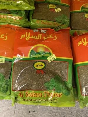 Al Salam Zaatar