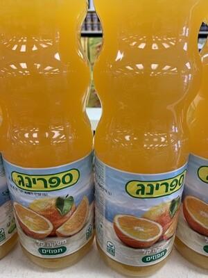 Spring Orange 1.5L