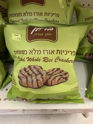 Coated Whole Rice Crackers