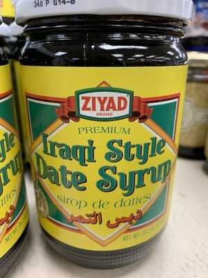 Iraqi Style Date Syrup