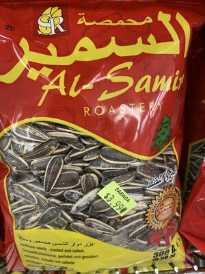 Al-Samir Sunflower Seeds