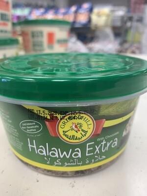 Green Hill Halva With Chocolate