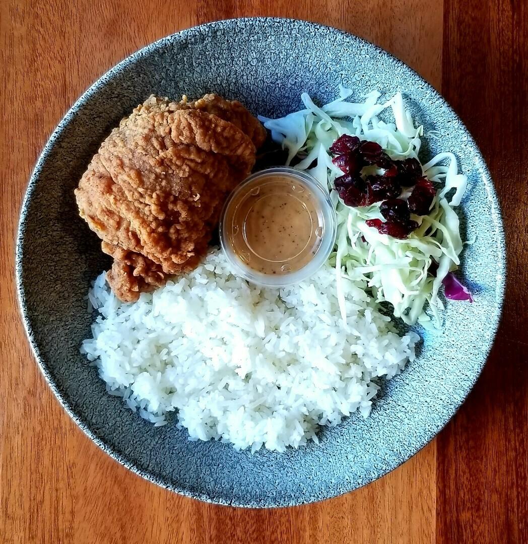 Fried Chicken Ricebowl