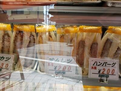 サンドーレ オムレツ(祝日配達不可)