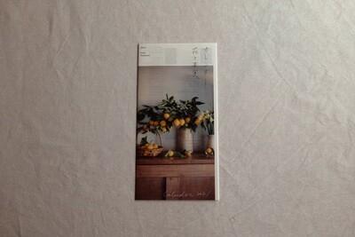 2021年カレンダー 花と果実