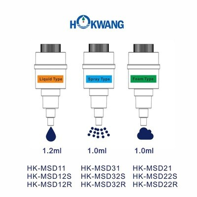 Dodatna pumpica za HOKWANG dispenzer - tekući antiseptik