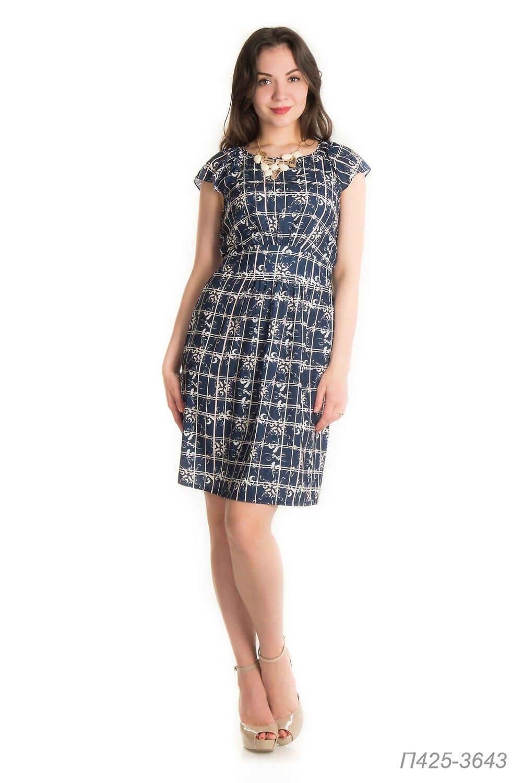 Платье 425 вискоза сине-розовая Фэнтези