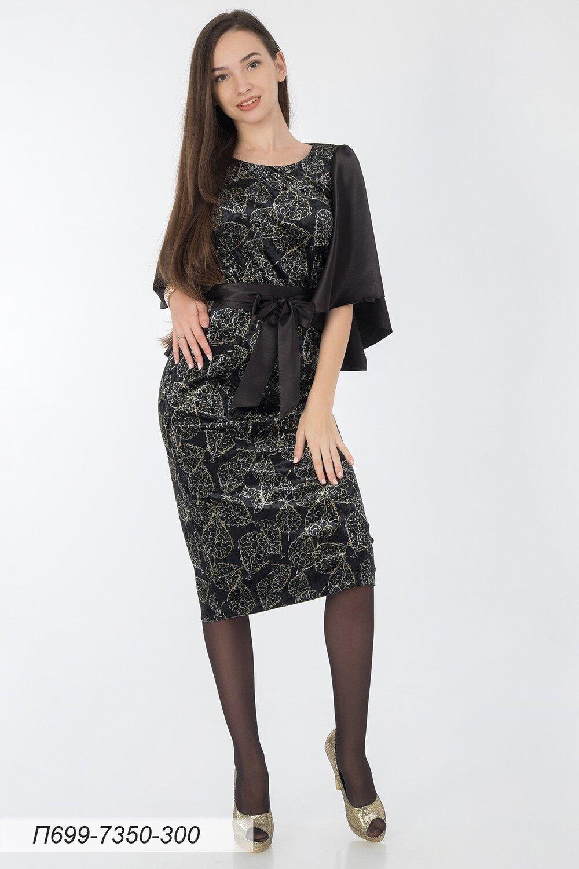 Платье 699 велюр черн-золот Филигрань