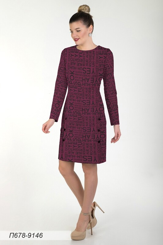 Платье 678 тр-ж фиолет-чер Yes
