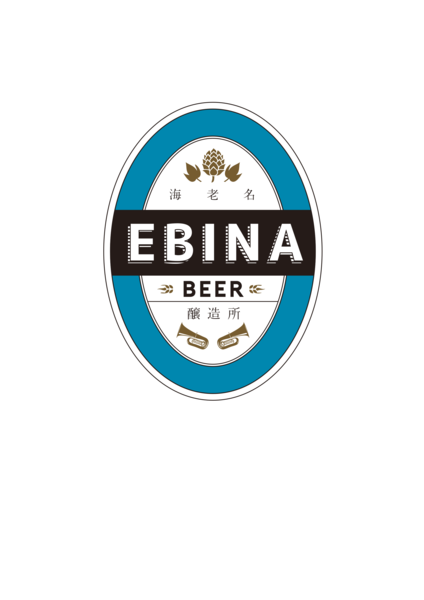 EBINA BEER online shop