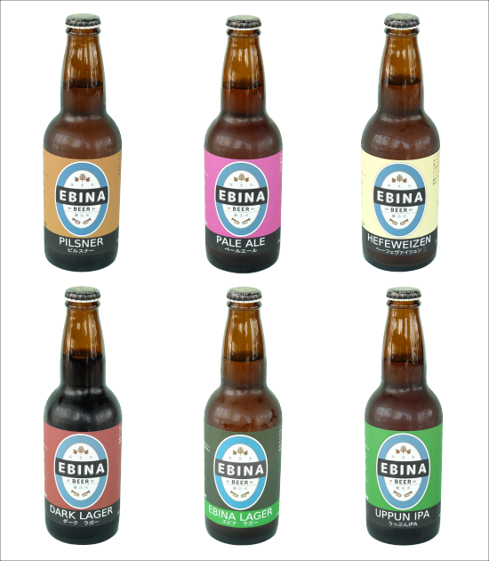 選べる6本セット 6 bottle PACK (330mlx6)