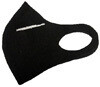 Music mask - black with silver flute