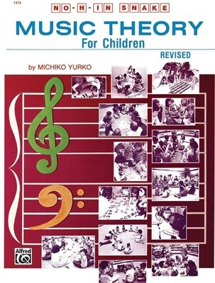 No H in Snake: Music Theory for Children