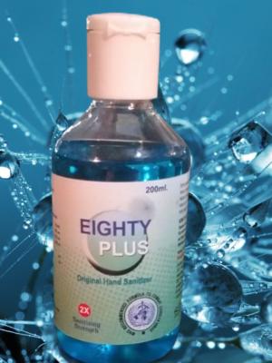 Alcohol-based Hand Sanitizer-200 ML