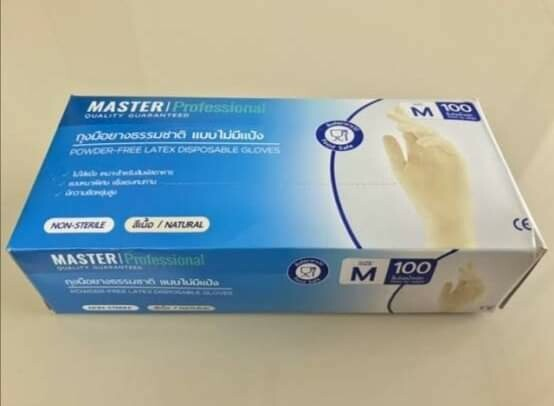 Latex Powder Free Non-Sterile Hand Protection Gloves: 100 pieces in a box