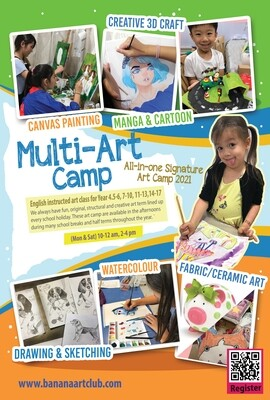 All-in-one Signature Art Camp 2021
