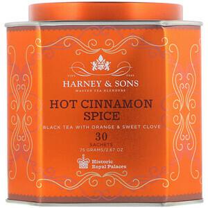 HRP Hot Cinnamon Spice