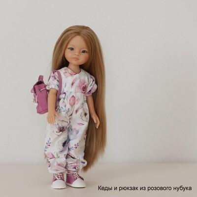 Маника-рапунцель в модном наряде +пижама