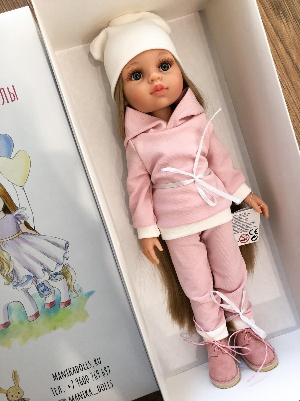 Карла Рапунцель в спортивном костюме + пижама