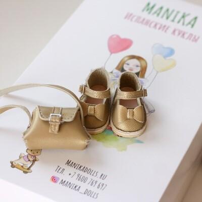 Туфли и сумка для кукол Paola Reina (золотистые)