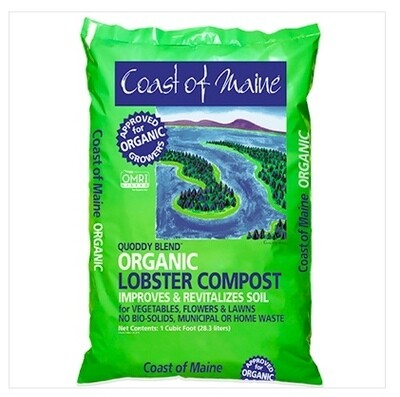 Lobster Compost - 1 CF