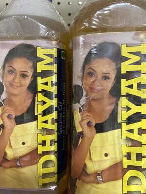 Idhayam Sesame Oil 1Lit (Nuvvula)