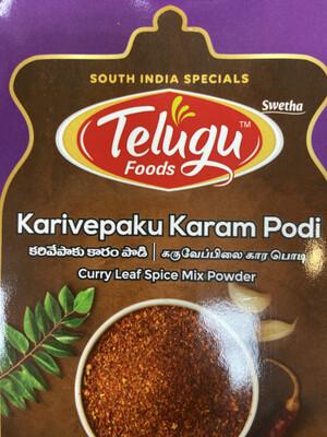 Telugu Karivepaku Karam Podi 100gm