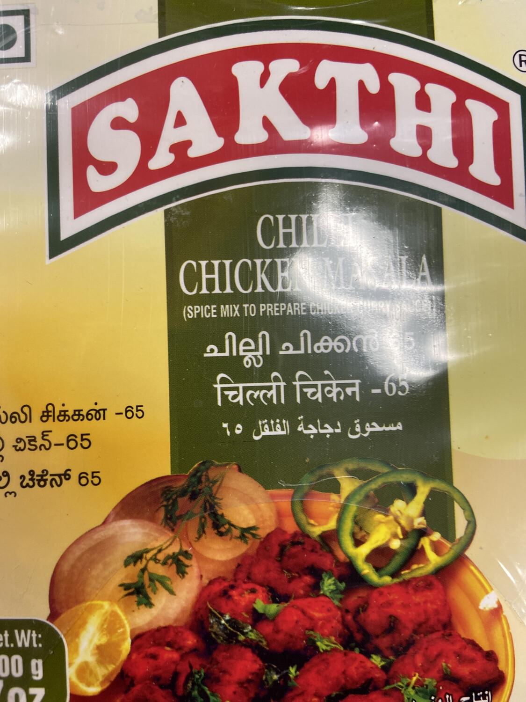 SAKTHI CHILI CHIKN65 200G