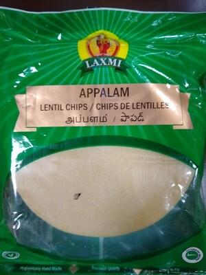 Laxmi Appalam Green 200gm