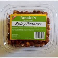 Jankaki Spicy Peanuts 10oz