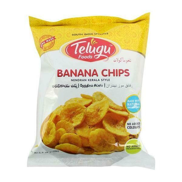 Telugu Banana Chips 110gm