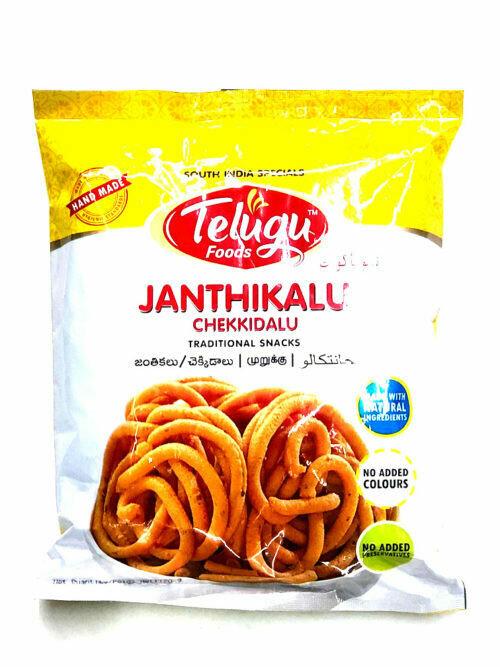 Telugu Janthikalu Snacks 170g