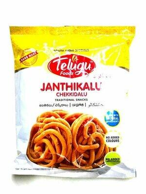 Telugu Janthikalu Snacks 170gm