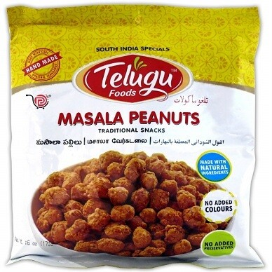 Telugu Masala Peanuts 170gm