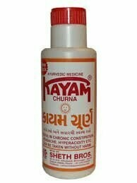 Kayam Churna 100gm