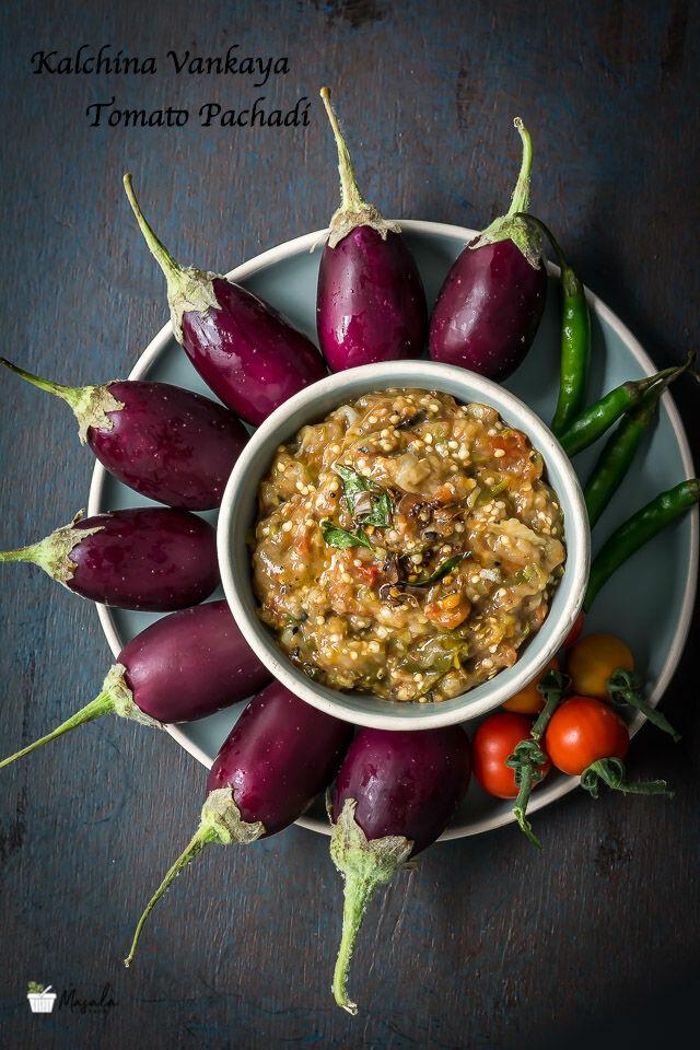 Eggplant Chutney DF