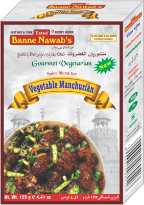 Banne Nawabs Vegetable Manchurian 125g