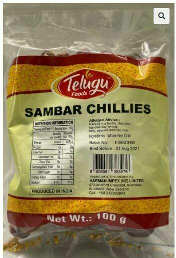 Sambar Chillies Telugu 100g