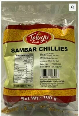 Sambar Chillies Telugu 100g