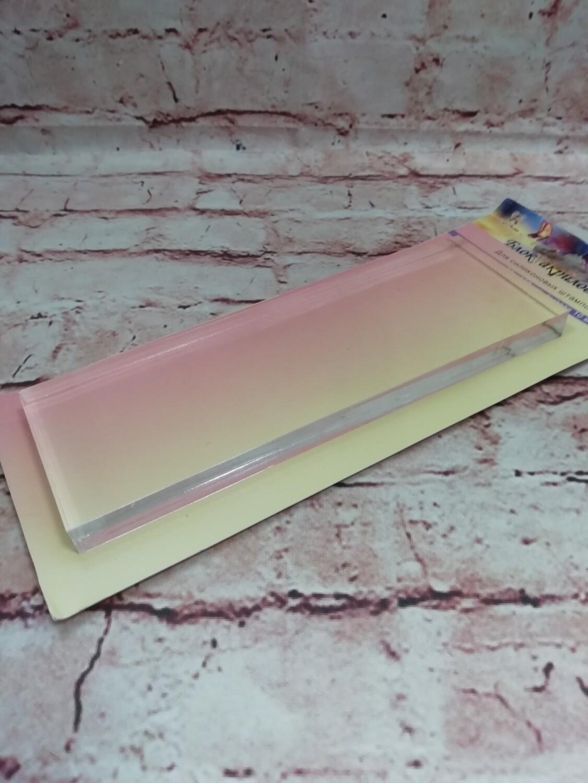 Блок акриловый для силиконовых штампов