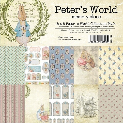 """Memory Place- Peter's World- 6"""" x 6"""" Collection Pack"""