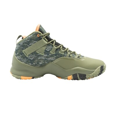 Streetball Master Military Basketball Shoes (LT. Army)