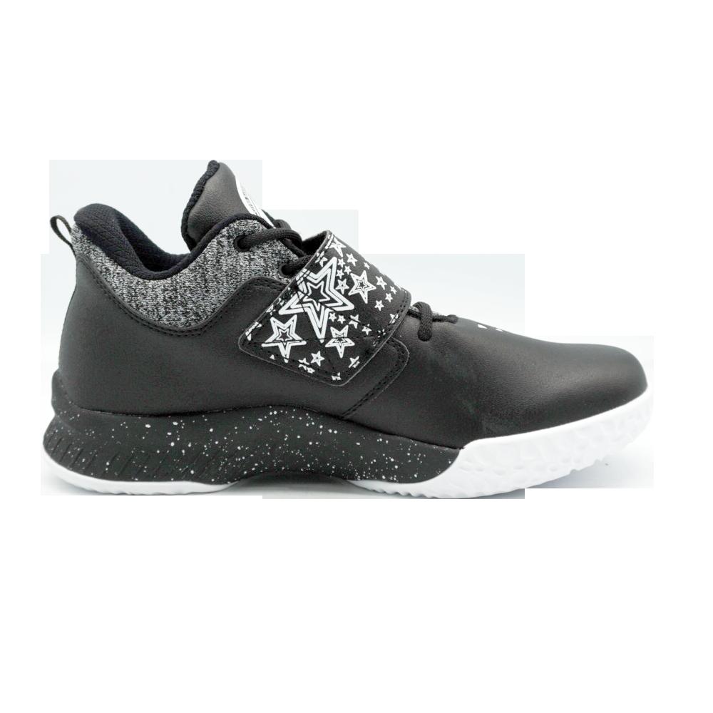 Kids' Basketball Shoes (Black White)