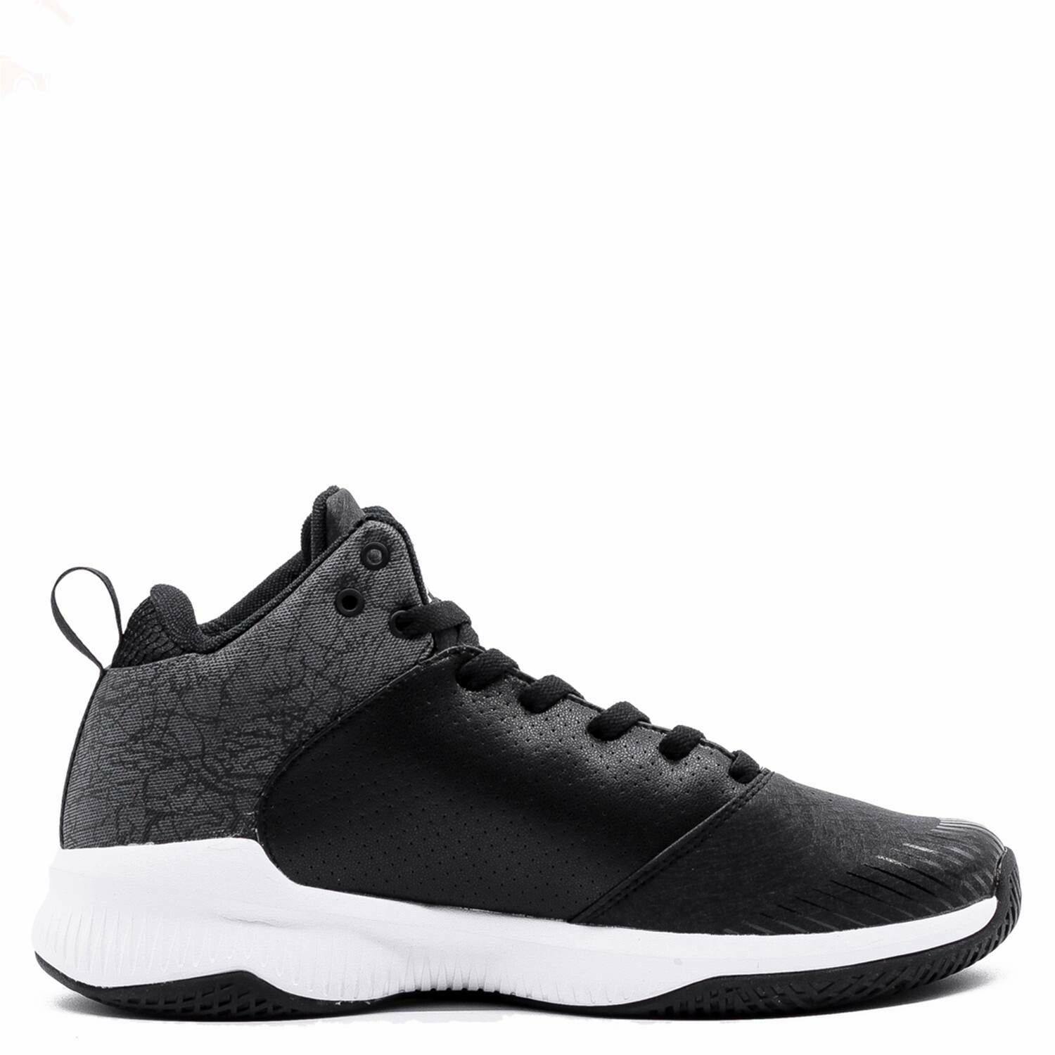 Rising Star Burner Men's Basketball Shoes (White Black)