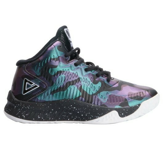 Kids' Basketball Shoes (Camouflage)