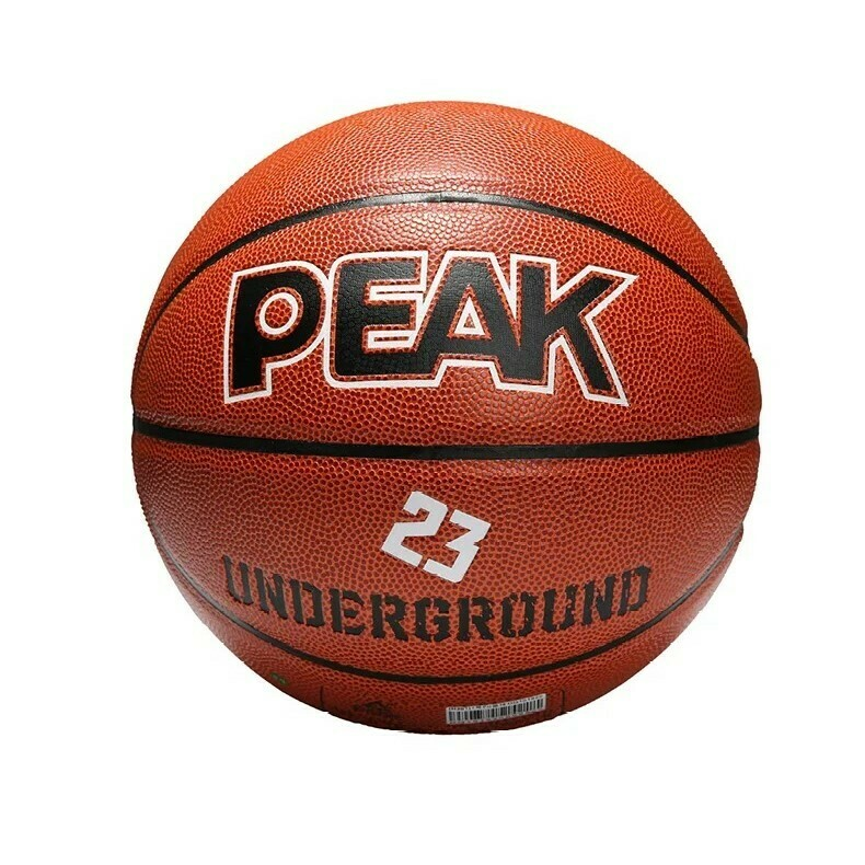 PEAK Basketball (Brown)