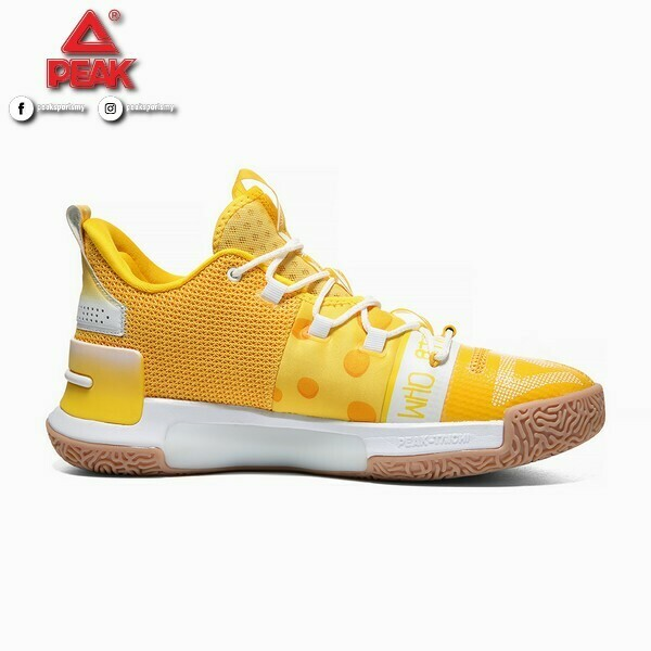 Lou Williams Taichi Flash Cheese Taichi Basketball Shoes (Flare Yellow)